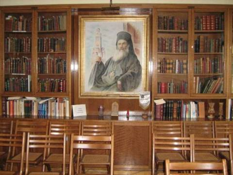 The Library of the Association of Smyrneans